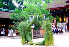 北野天満宮『御誕辰祭・大茅の輪くぐり』|京都市