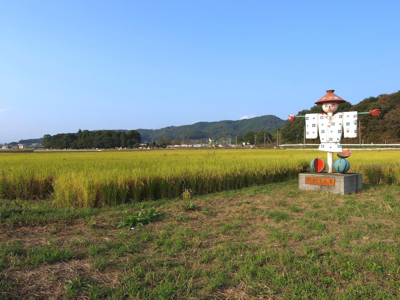 太田市やぶ塚かかし祭り
