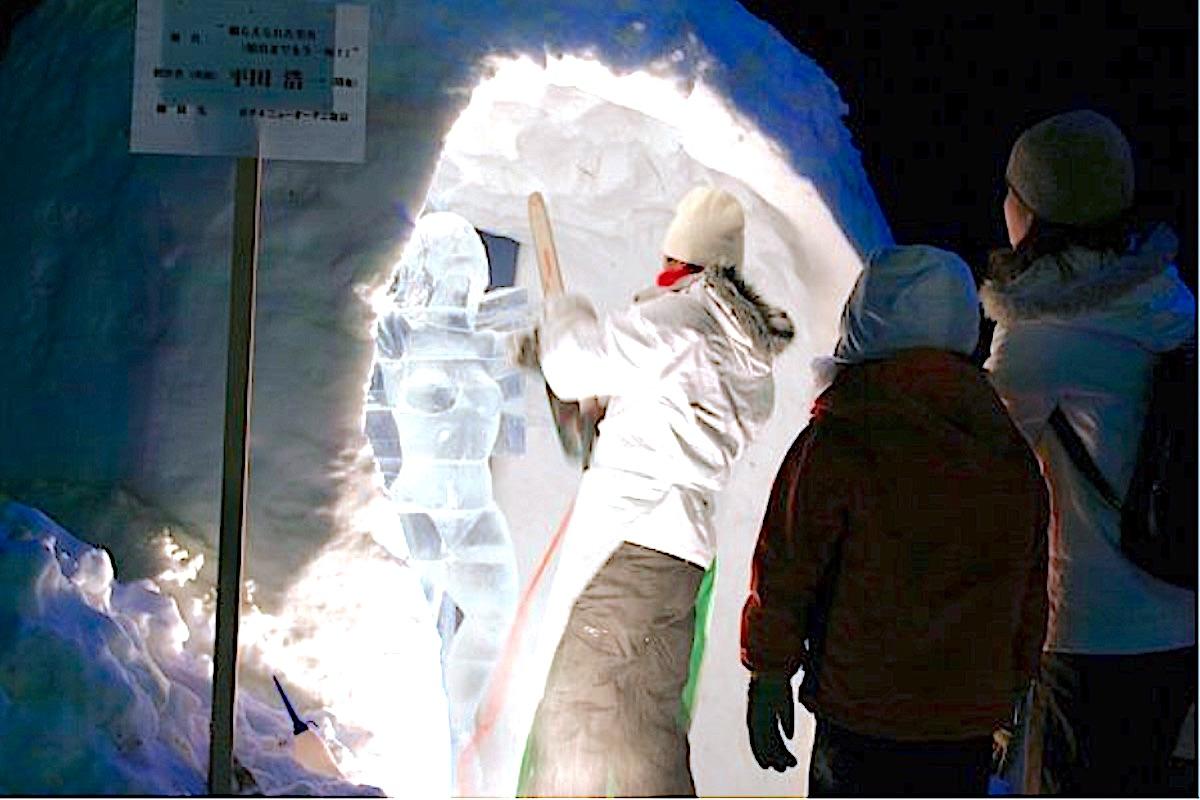 全日本氷彫刻奥日光大会